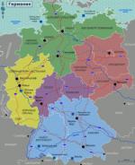 Как называется германия официально – Германия — Википедия. Что такое Германия