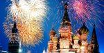 Нг в россии – Новый год в России: как отмечают, традиции празднования