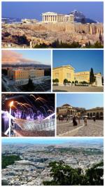 Столица греции википедия – Столица Греции Википедия