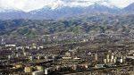 Города таджикистана – Все города Таджикистана: список по алфавиту