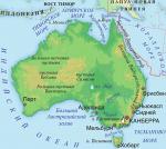 Размеры австралии – наибольшая протяженность с запада на восток, длина с севера на юг, размеры территории материка в кв. км, площадь южной части в тыс. км2